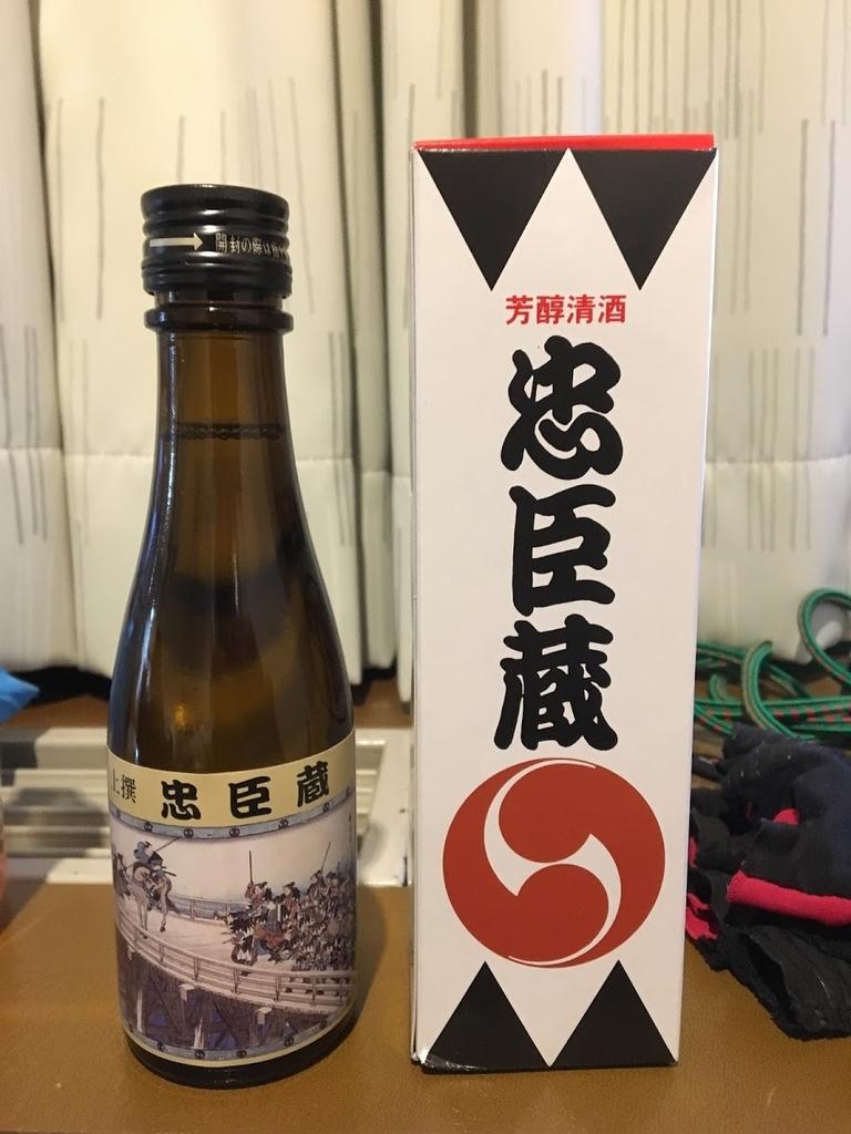 f:id:ONOtakahiro:20180902213111j:plain