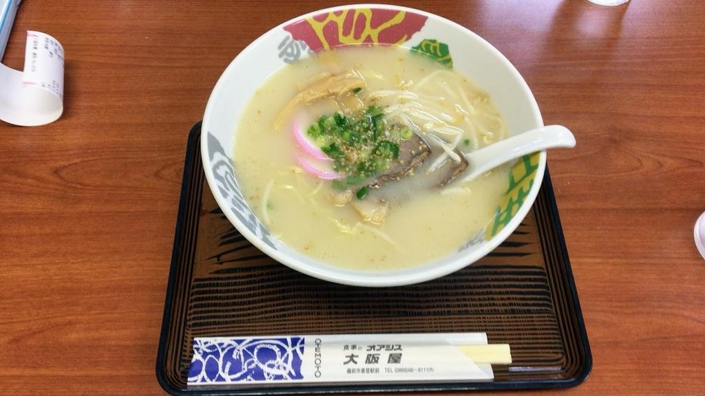f:id:ONOtakahiro:20180905004057j:plain