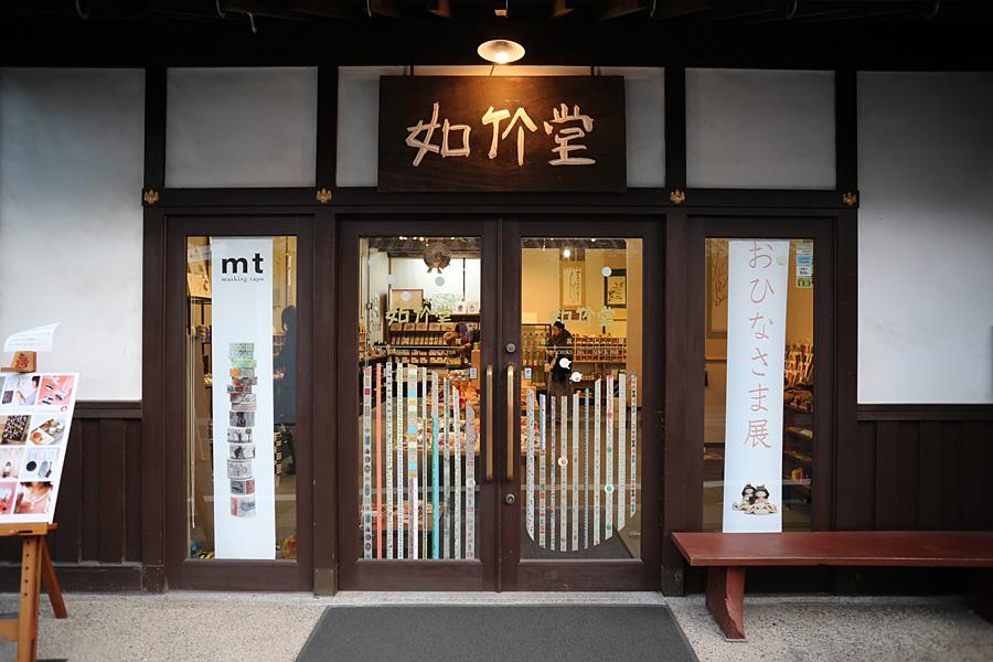 f:id:ONOtakahiro:20180905113106j:plain