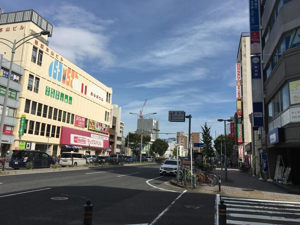 f:id:ONOtakahiro:20180920012145j:plain