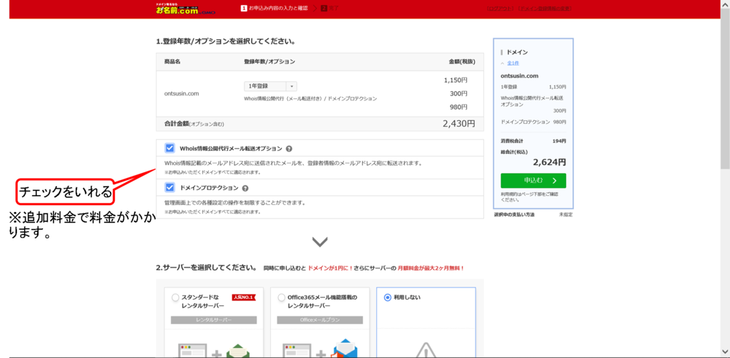 f:id:ONOtakahiro:20180930172217p:plain
