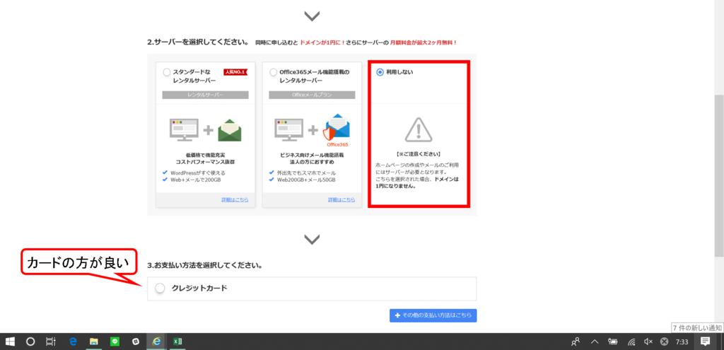 f:id:ONOtakahiro:20180930174149p:plain