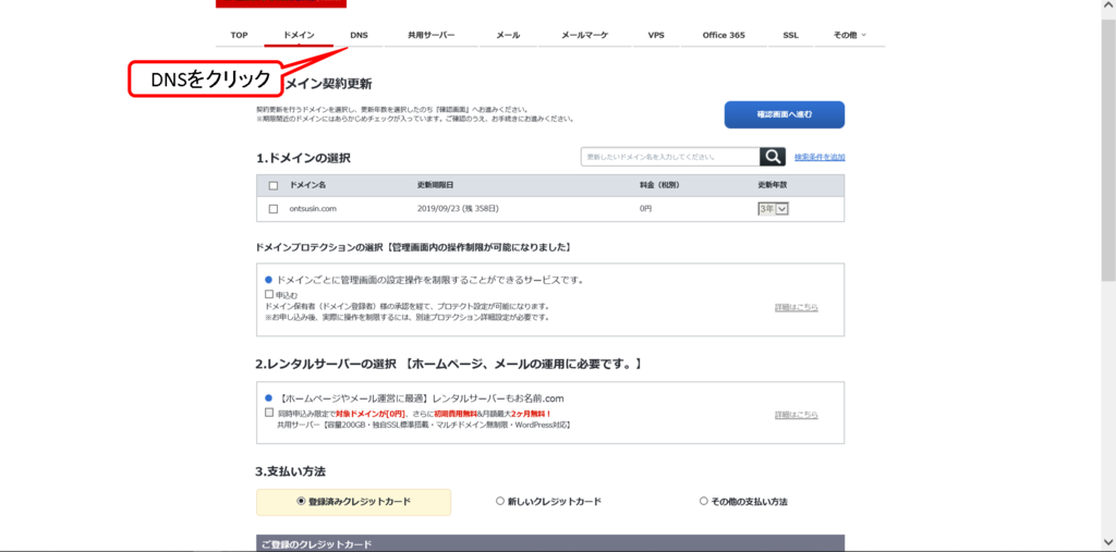 f:id:ONOtakahiro:20180930183039p:plain
