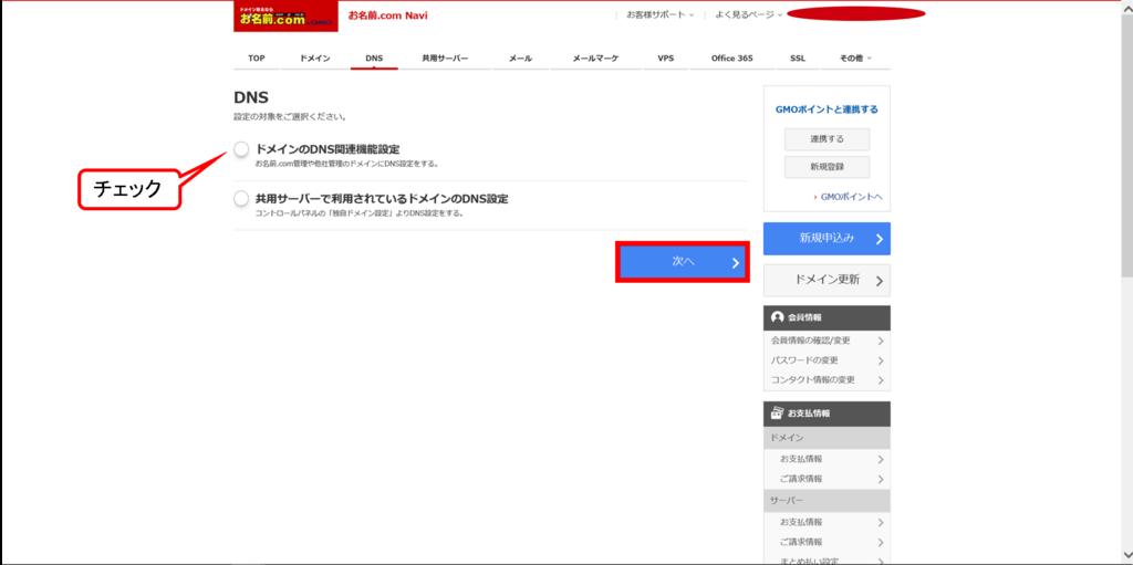f:id:ONOtakahiro:20180930183223p:plain
