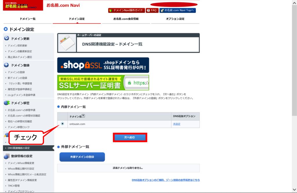 f:id:ONOtakahiro:20180930183347p:plain