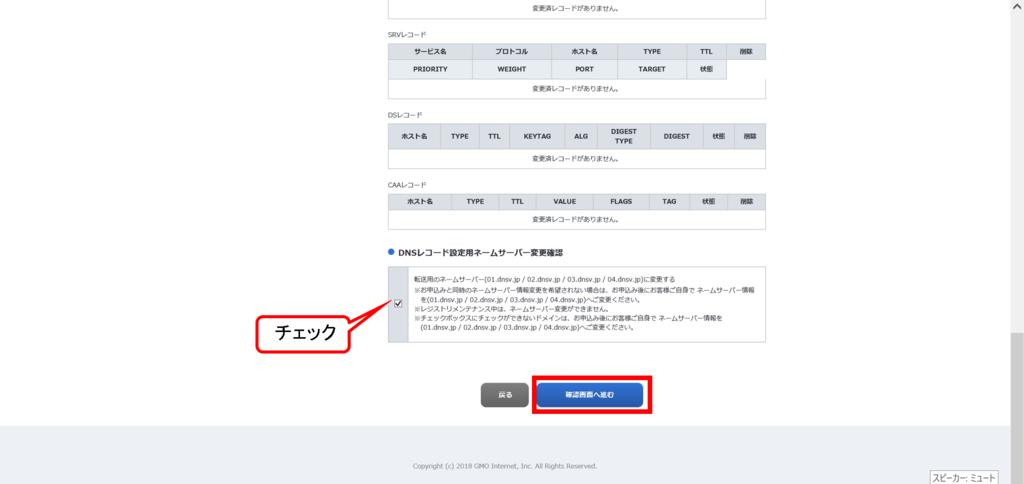 f:id:ONOtakahiro:20180930184440p:plain
