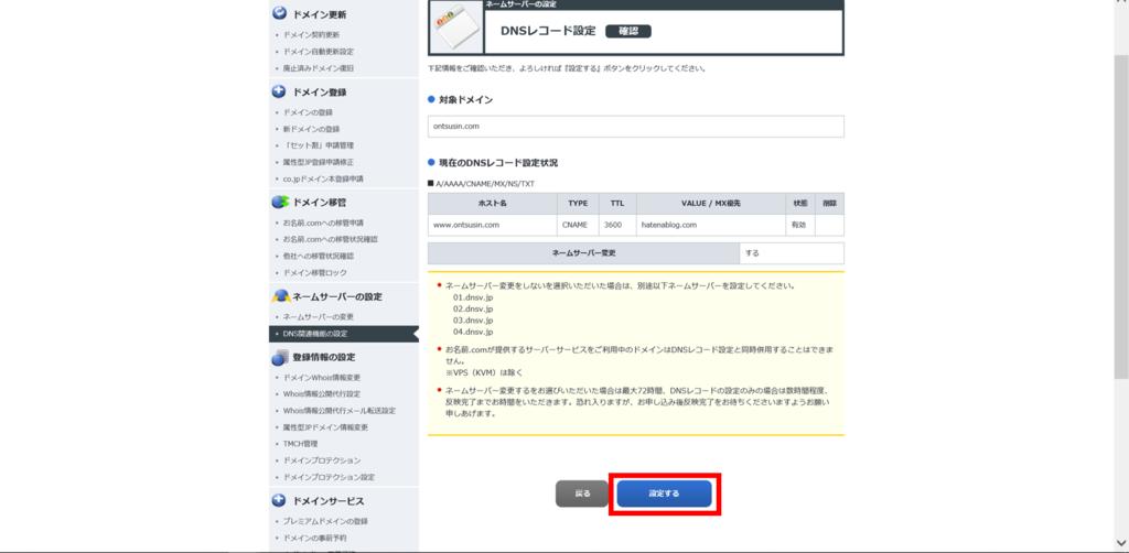 f:id:ONOtakahiro:20180930184636p:plain