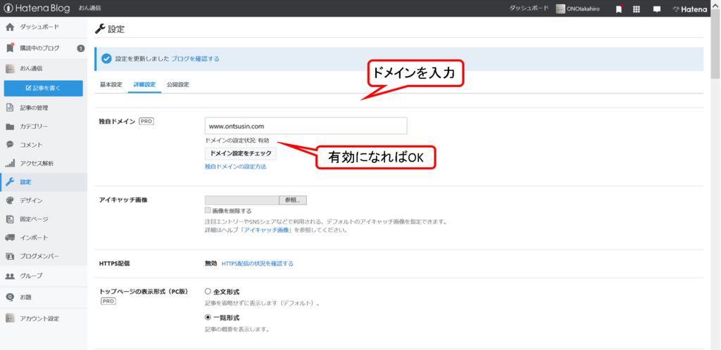 f:id:ONOtakahiro:20180930185038p:plain