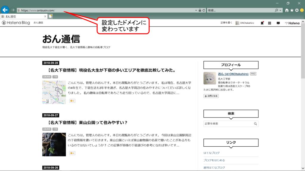 f:id:ONOtakahiro:20180930185627p:plain
