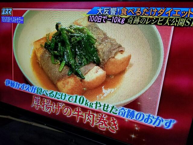 f:id:OOTANI-takanori:20161118210619j:image