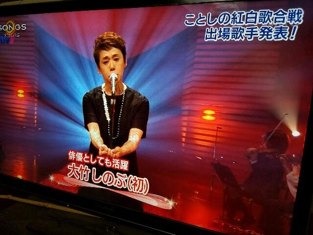 f:id:OOTANI-takanori:20161124213519j:image