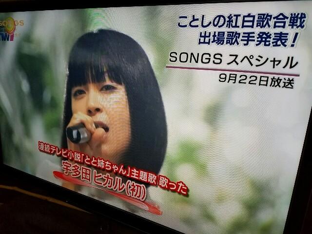 f:id:OOTANI-takanori:20161124213645j:image