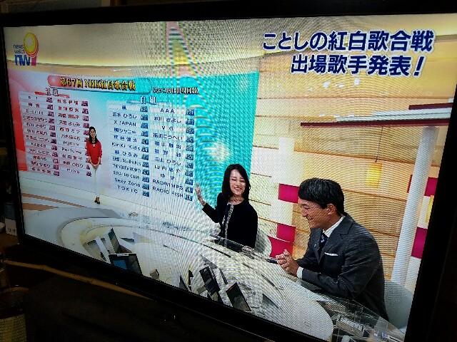 f:id:OOTANI-takanori:20161124213744j:image