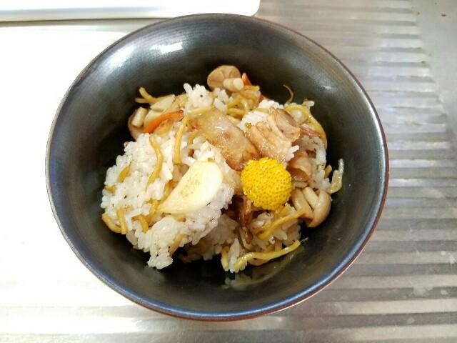 f:id:OOTANI-takanori:20161126135144j:image