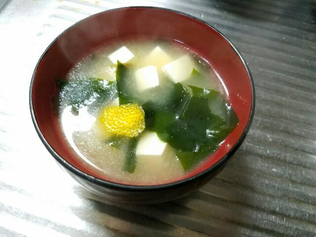f:id:OOTANI-takanori:20161203134609j:image