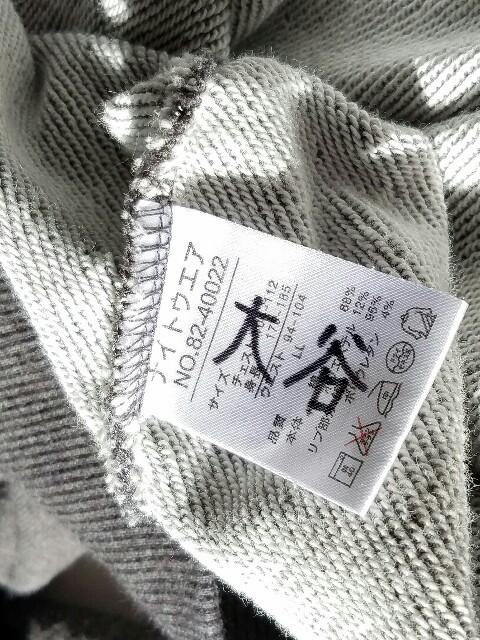 f:id:OOTANI-takanori:20161206150511j:image