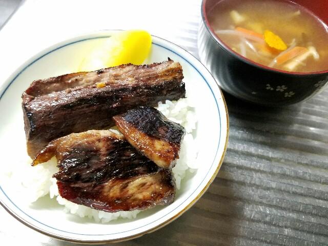 f:id:OOTANI-takanori:20161206200650j:image