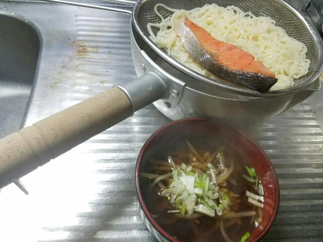 f:id:OOTANI-takanori:20161208212202j:image
