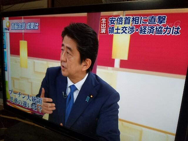 f:id:OOTANI-takanori:20161216210732j:image