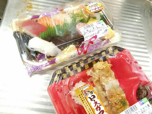 f:id:OOTANI-takanori:20161228131421j:image