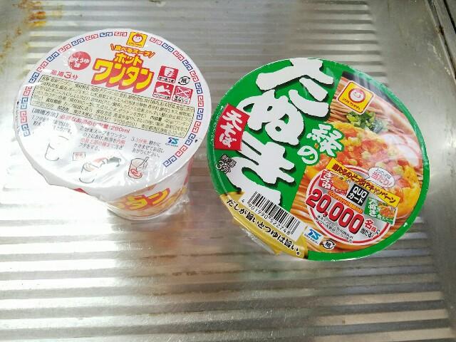 f:id:OOTANI-takanori:20161230132436j:image