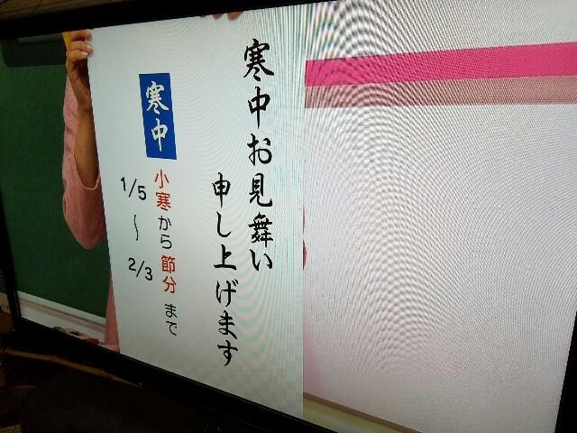 f:id:OOTANI-takanori:20170105200652j:image