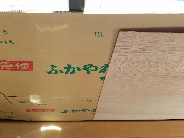 f:id:OOTANI-takanori:20170110161335j:image