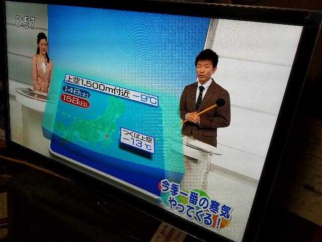 f:id:OOTANI-takanori:20170110205905j:image