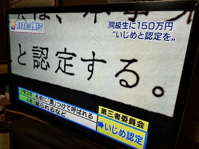 f:id:OOTANI-takanori:20170110212722j:image