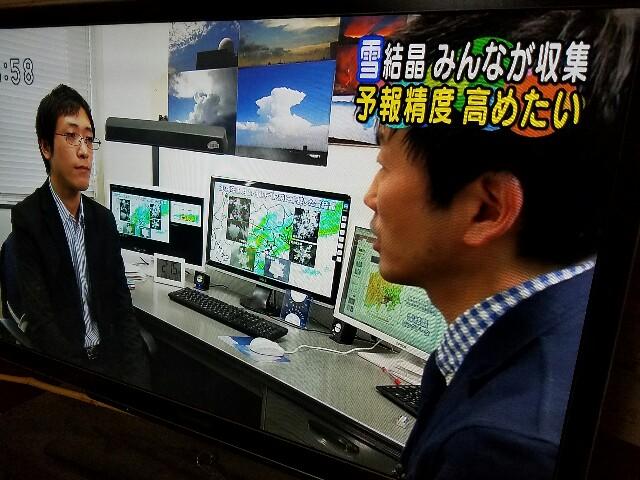 f:id:OOTANI-takanori:20170125210645j:image