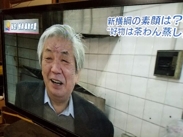 f:id:OOTANI-takanori:20170125212308j:image