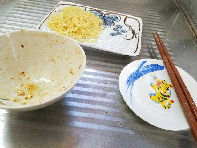 f:id:OOTANI-takanori:20170206122318j:image