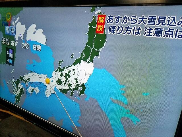 f:id:OOTANI-takanori:20170208211238j:image