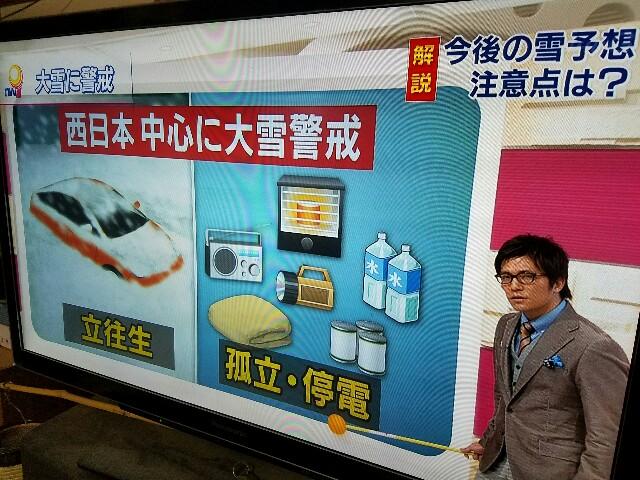 f:id:OOTANI-takanori:20170209210921j:image