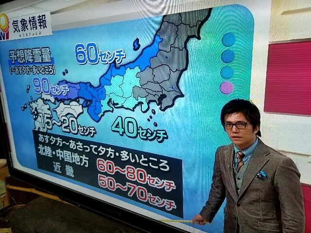 f:id:OOTANI-takanori:20170209215722j:image