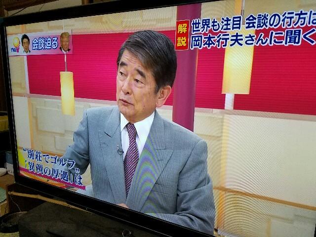 f:id:OOTANI-takanori:20170210213056j:image