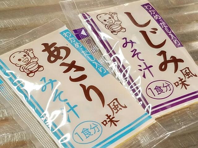 f:id:OOTANI-takanori:20170213110947j:image