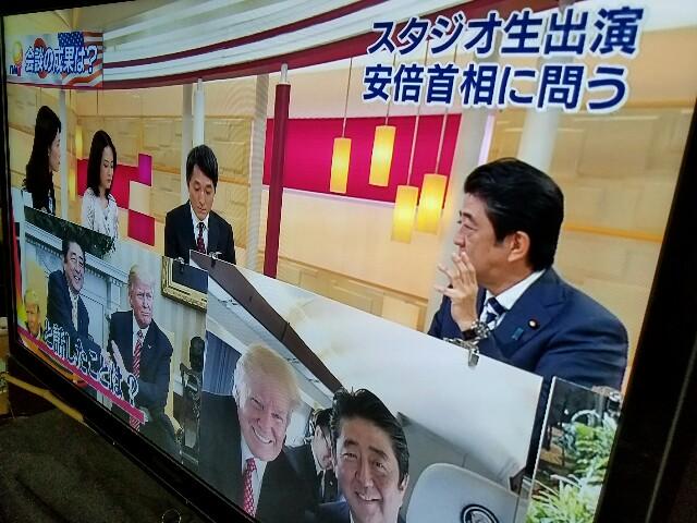 f:id:OOTANI-takanori:20170213212130j:image