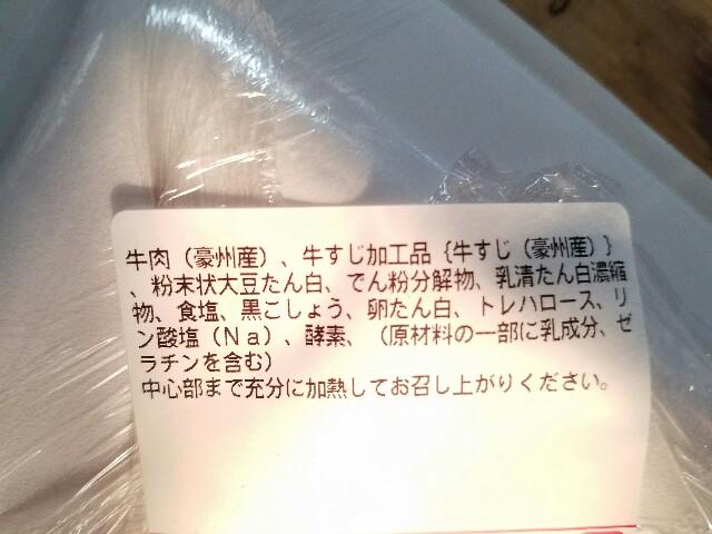 f:id:OOTANI-takanori:20170228165822j:image