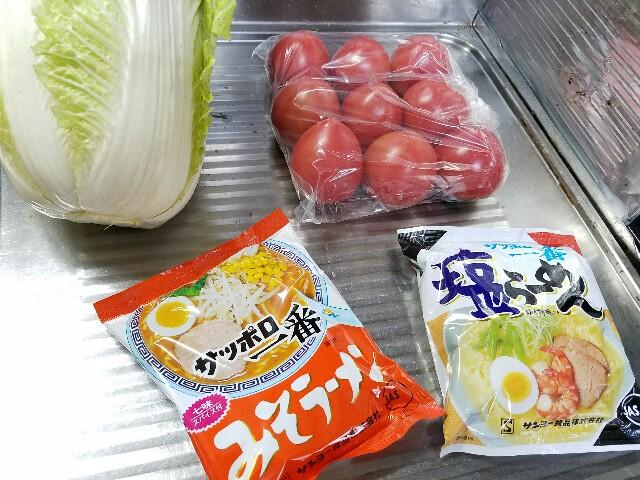 f:id:OOTANI-takanori:20170306124018j:image