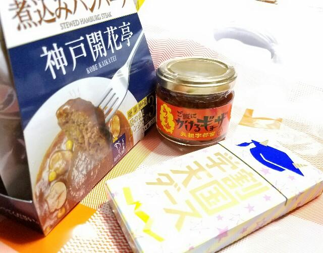 f:id:OOTANI-takanori:20170314180829j:image