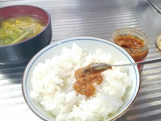f:id:OOTANI-takanori:20170316113826j:image
