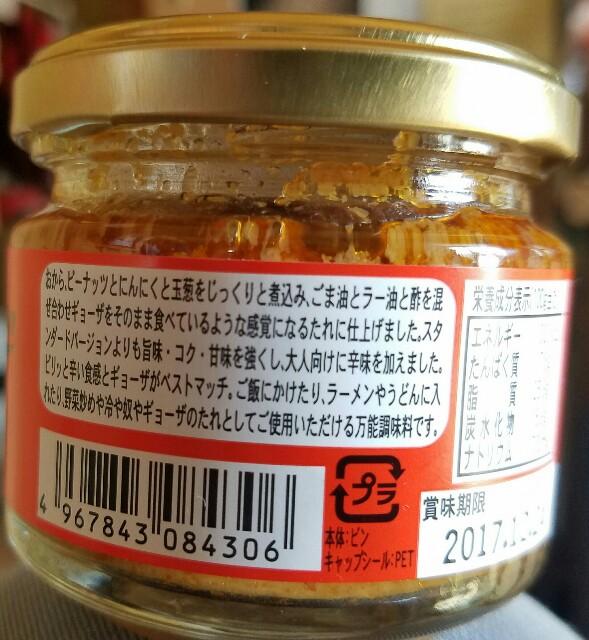 f:id:OOTANI-takanori:20170316114557j:image