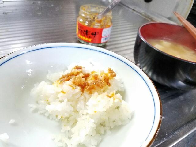 f:id:OOTANI-takanori:20170323084413j:image