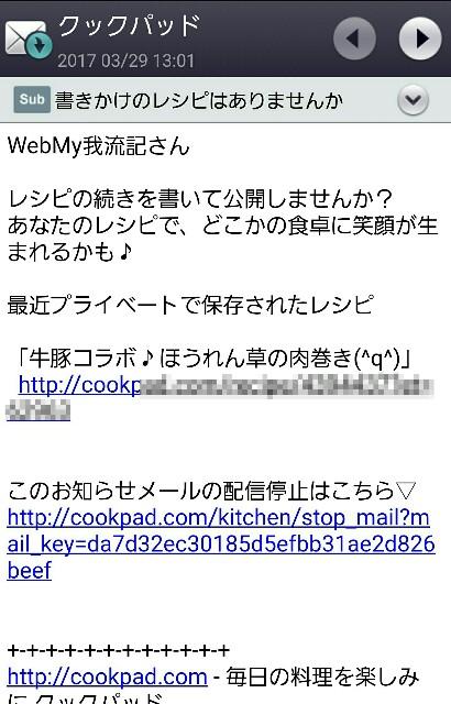 f:id:OOTANI-takanori:20170329132533j:image