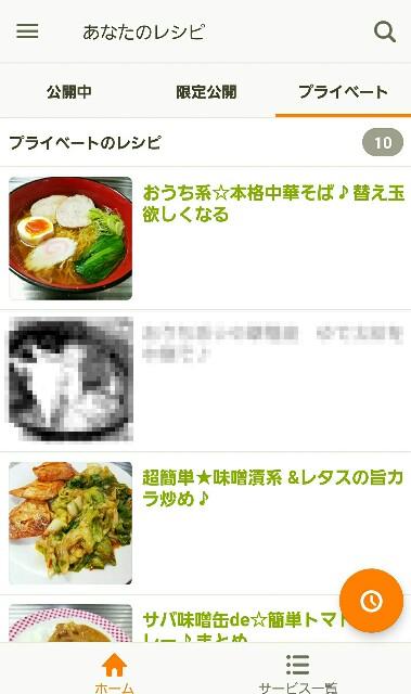f:id:OOTANI-takanori:20170409151511j:image