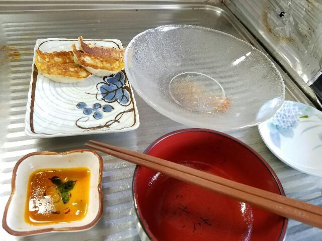 f:id:OOTANI-takanori:20170428123537j:image