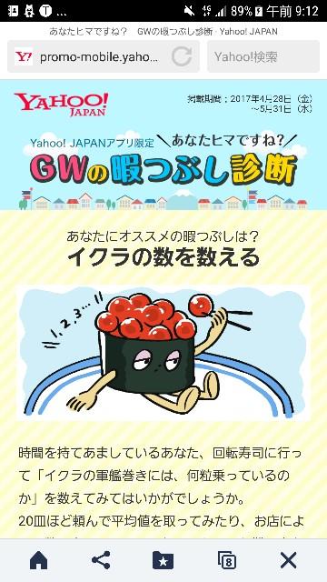 f:id:OOTANI-takanori:20170505091525j:image