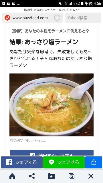 f:id:OOTANI-takanori:20170510173731j:image