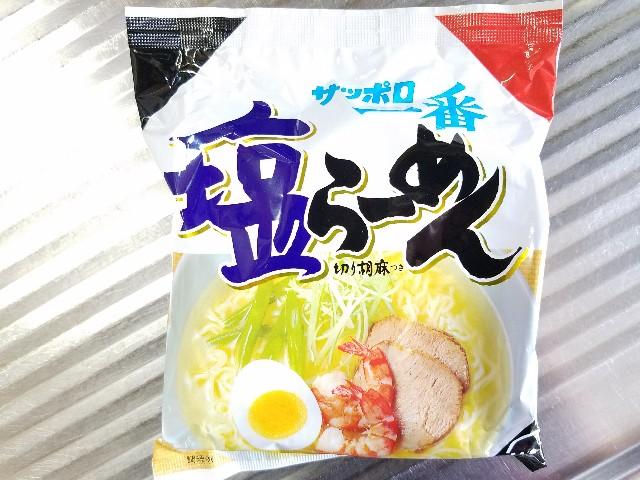 f:id:OOTANI-takanori:20170512132248j:image